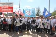 protest_pielegniarek_urzad_marszalkowski_rzeszow_030