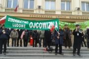 protest_rolnikow_urzad_wojewodzki_rzeszow_00005