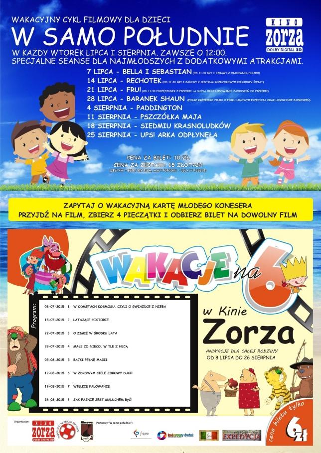 wakacje-plakat-2w1