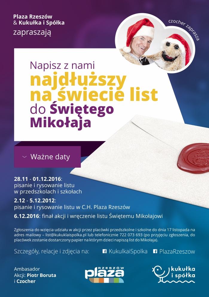 CH Plaza Rzeszow - Najdłuższy list do Świętego Mikołaja