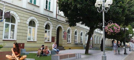Miliony złotych na przebudowę starego miasta. Na razie kolejny przetarg