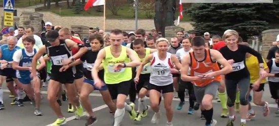 """Trening, dieta i ciekawostki dla biegaczy za darmo. 2 kwietnia rusza akcja """"BiegamBoLubię"""""""