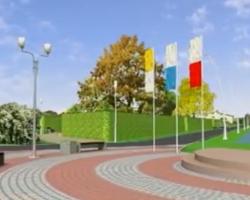 5,4 mln zł na rozbudowę Parku Papieskiego. Zobacz, co się zmieni (FILM)