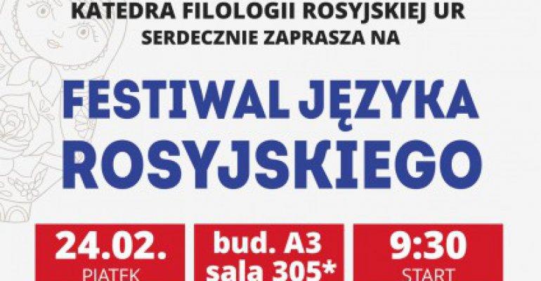 Festiwal Języka Rosyjskiego na UR