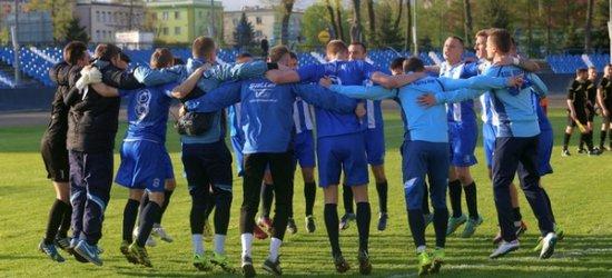 PIŁKA NOŻNA: Stal Rzeszów drugą siłą ligi. Pewna wygrana z Tomasovią