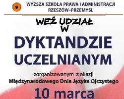 Dyktando uczelniane w WSPiA w ramach obchodów Dnia Języka Ojczystego