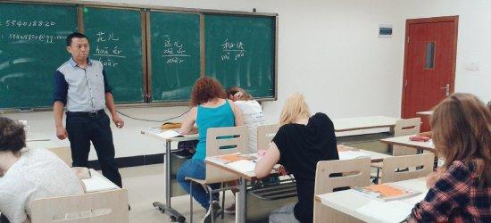 """Od września """"chińska rewolucja"""" dla uczniów szkół ponadgimnazjalnych?"""
