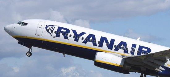 Problem pasażerów Ryanaira. Odwołane loty relacji Jasionka – Bristol, Bristol – Jasionka