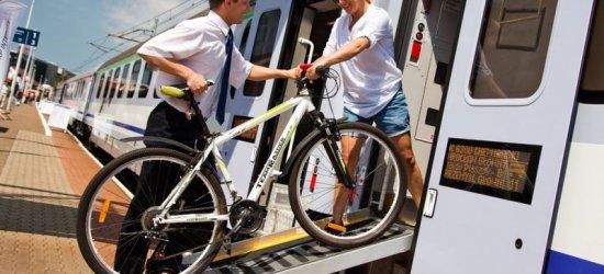 KOLEJ: Nowy komfort jazdy koleją (ZDJĘCIA)