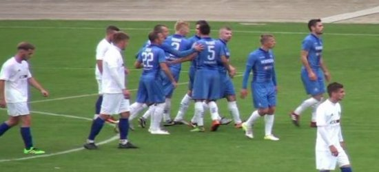 Karpaty rozbite przez Stal Rzeszów. Krośnianie z pierwszym golem w sezonie (SKRÓT, VIDEO)