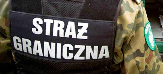 Poszukiwany czerwoną notą Interpolu zatrzymany w Rzeszowie
