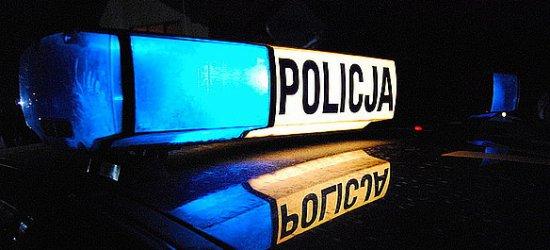 Dwóch mężczyzn napadło na Alior Bank w Rzeszowie